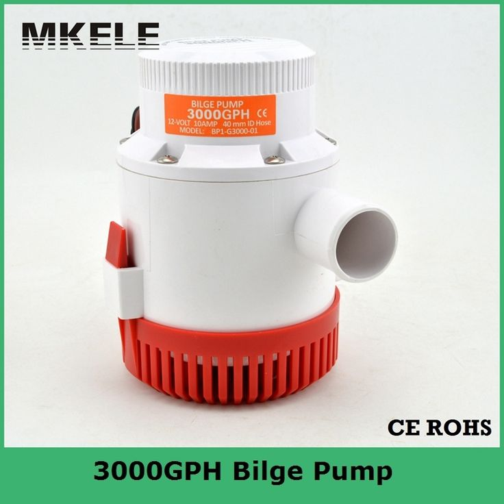 Large flow dc 12v/24v bilge pump 3000GPH electric water pump for boats accessories marin,submersible boat water pump