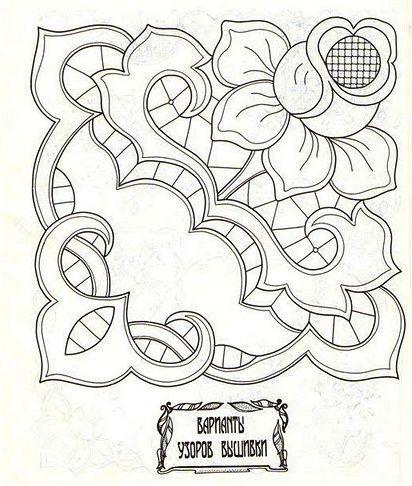 Advanced Embroidery Designs - Cutwork Lace Rose Corner - Google Search - Google претрага