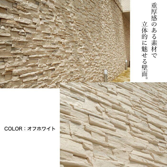 楽天市場 外壁 内壁 セメント系擬石 レッジストーン タイル 天然石の