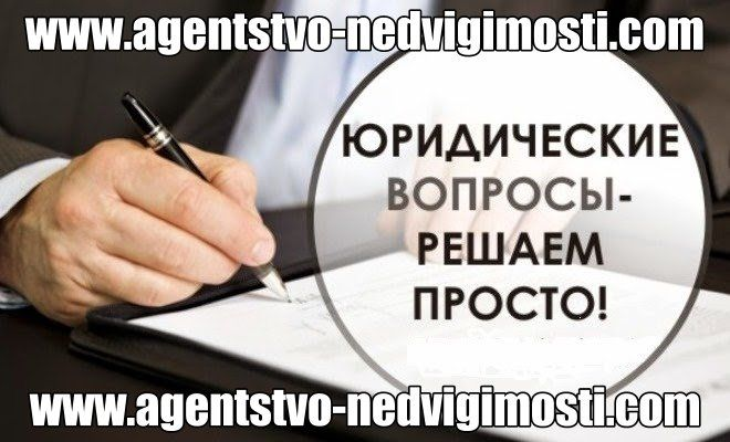 Example : http://www.agentstvo-nedvigimosti.com/ . #Code #sets #legal #disorders #of #the contract, if the violation #of obligations was caused by one of the parties, #submitted #Deposit, in our case the fault #buyer, the Deposit remains at #side, it received, that is, #seller. Well, if #the breach occurred on #wine hand #received the Deposit,in this case the Deposit #returns the full #volume plus amount is paid in the amount of Deposit.#In other words, the Deposit is returned in #double size.