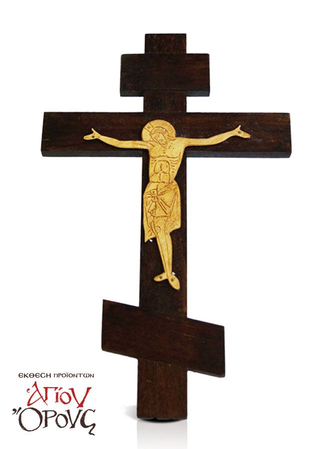 Mount Athos Wall Cross - Cherry Wood - An exceptional cross from cherry wood, handmade by monks of in Mount Athos. An ideal present for you and your loved ones. Gives protection and blessing to your house. Dimensions: 40x 26cm #wall #cross #cherry #wood #mount #athos #handicrafts #agio #oros #monastiiaka #proionta