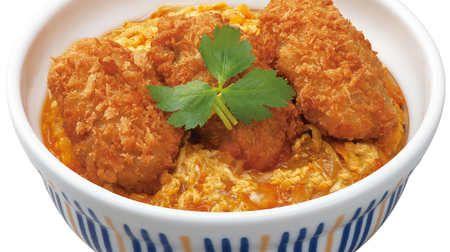 なか卯に牡蠣とじ丼広島県産の大粒牡蠣フライをふわとろ卵でとじた贅沢メニュー