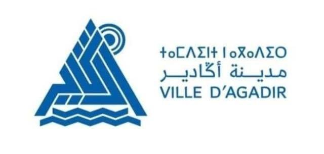 إطلاق هوية بصرية جديدة لأكادير الولاية تم استحضار رموز الثقافة الأمازيغية صورة Tech Company Logos Company Logo Agadir