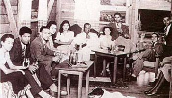 History Of The West Indies University) At Mona Camp In Jamaica