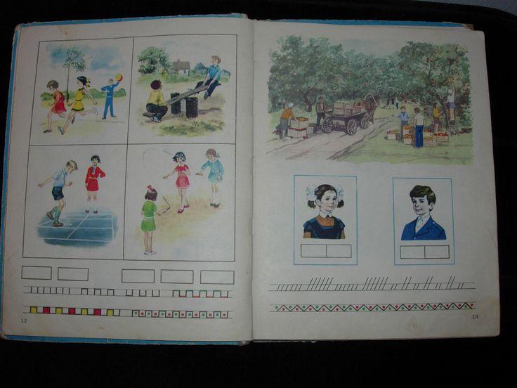 "Самсонова ""Букварь"" 1982. Советские книги - http://samoe-vazhnoe.blogspot.ru/"