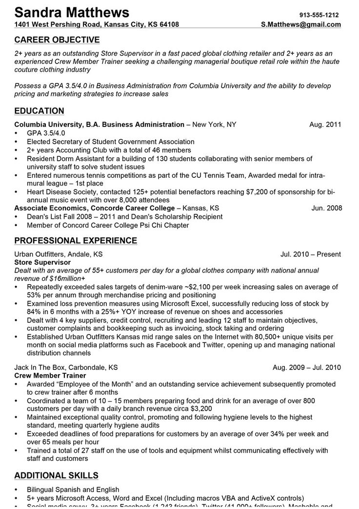 How to write a quality entry level resume!