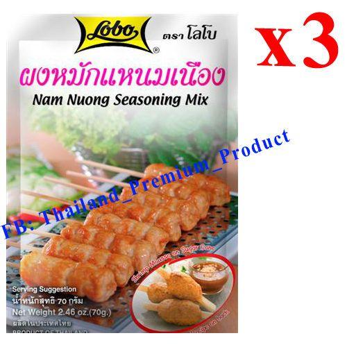 X3 Thai Food Lobo Savoury Powder Nam Nuong Seasoning Mix For 500G Pork 70 G.