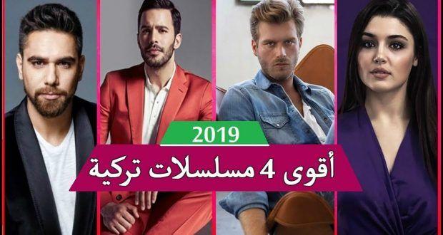 اسماء مسلسلات رمضان 2019 التركية والقنوات الناقلة Fictional Characters Character John
