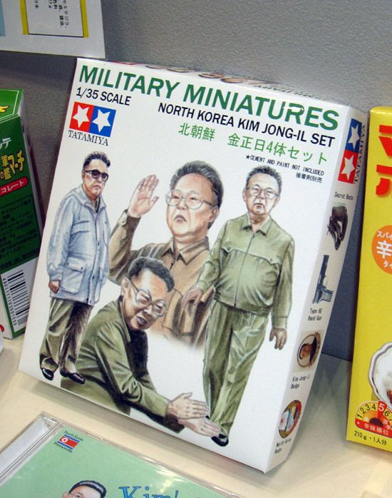 TAMIYA NORTH KOREA Kim Jong-Il Military Miniatures Set - 1/35 scale