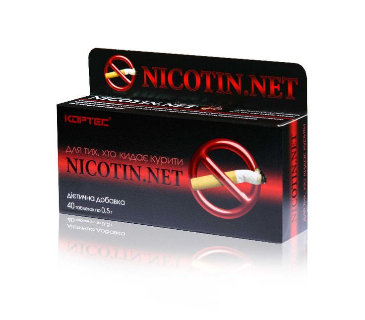 NICOTIN.NET DIETARY SUPPLEMENT stop smoking 40 pieces *0.5 gr #Unbranded