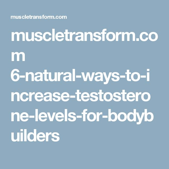 muscletransform.com 6-natural-ways-to-increase-testosterone-levels-for-bodybuilders