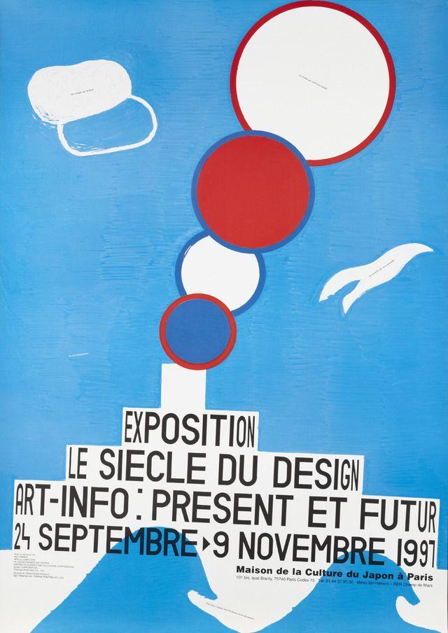 仲條正義 パリ日本文化会館「デザインの世紀展」(1997)