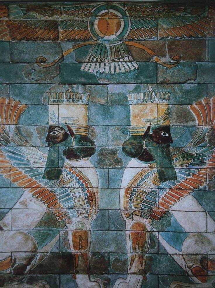 Persian Empire Darius Mural from the Palace ...