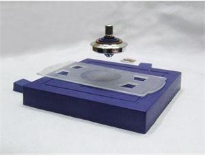 Uendelig Svevende Gyro - Ingen batteri! Utrolig fasinerende gadget