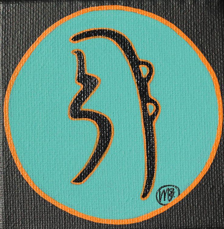 Reiki Symbol - Emotional Healing