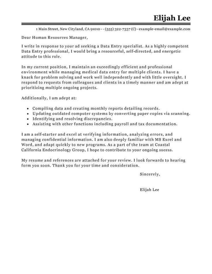 leading professional data entry cover letter examples amp