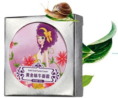 ebay AFY Gold Snail Facial Cream 700
