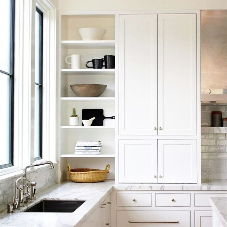 Corner Shelves By Sink Where Counters Join At Perpendicular