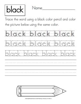 colors words worksheets trace copy write and match school smart color word activities. Black Bedroom Furniture Sets. Home Design Ideas