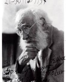 Yannoulis Chalepas, (1851 - 1938)