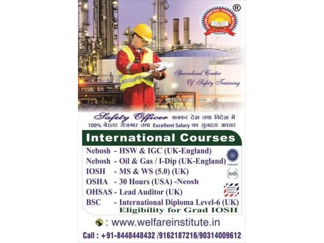 Otherclasses Safety Officer Course In Siwan Bihar Student Certificates Officer Jharkhand