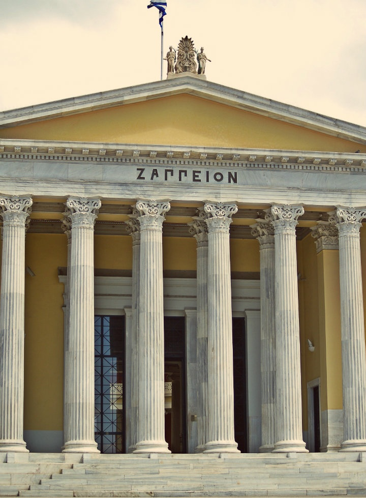 Zappeio Convention Center. (Walking Athens, Route 06 - National Garden)