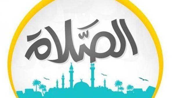 نادي العرب On Twitter Tech Company Logos Company Logo Logos