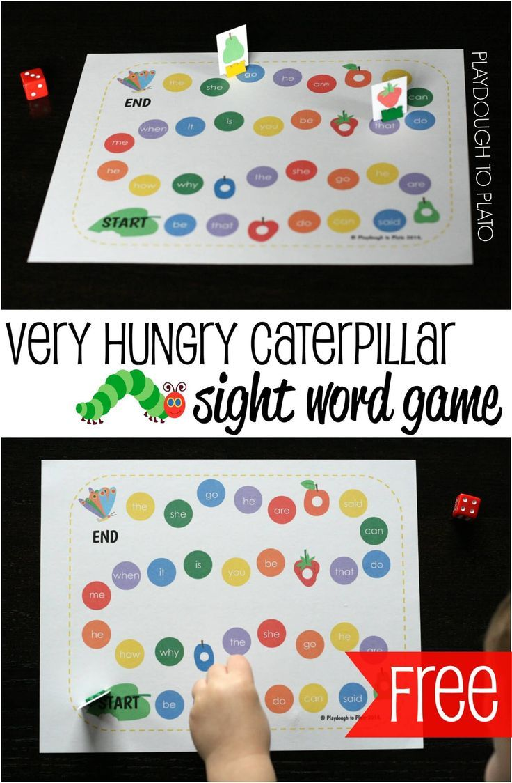 Free Very Hungry Caterpillar Sight Word Game! Fun spring sight word center.