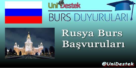 Yabancı Hükümet Bursları-Rusya | Üniversite Burs, Staj, Yarışmalar ve Bölümler
