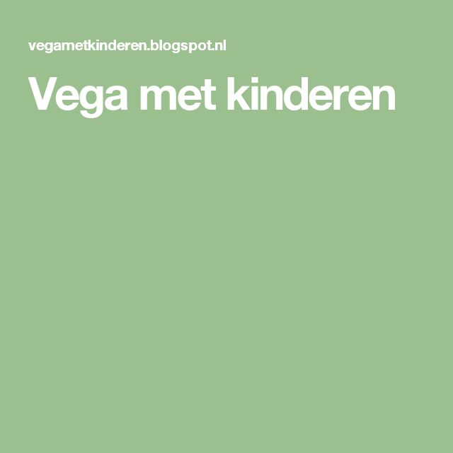 Vega met kinderen