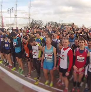 GPX Gdyni   Gdyńskie Centrum Sportu   Gdynia Sport