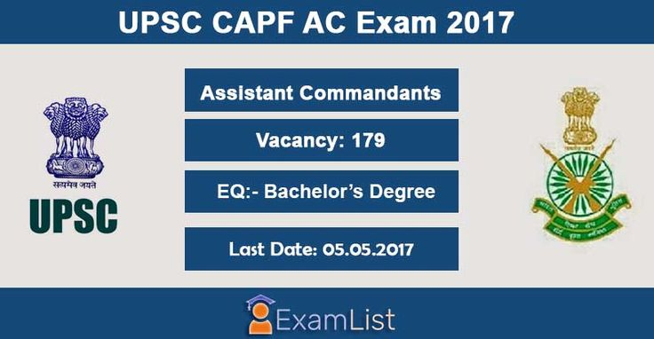 UPSC- Central Armed Police Forces (Assistant Commandant) 2017 Recruitments