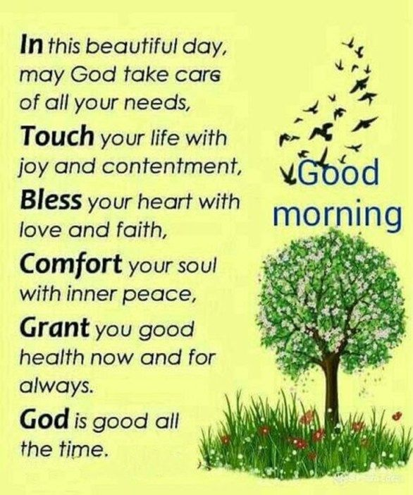 Inspirational Good Morning Messages With Quotes