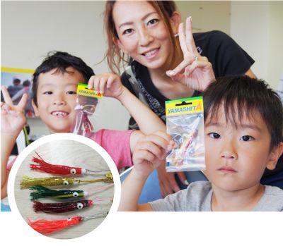魚も釣れちゃう実用系キラキラ可愛いタコベイトでキーホルダーを作ろう釣道楽の世界関連イベント