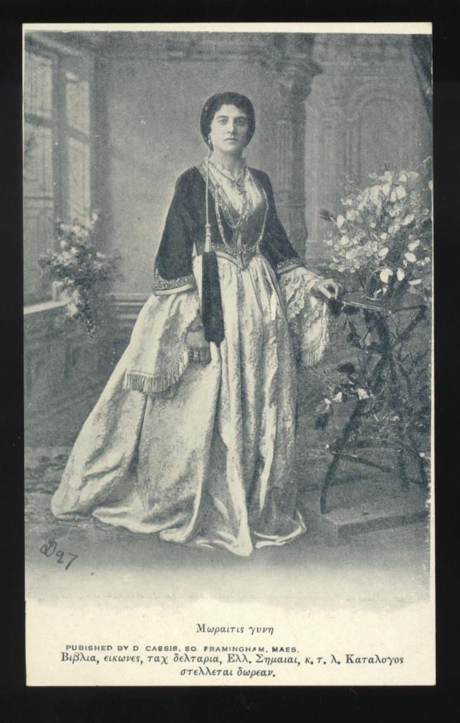 GREECE ~ WOMAN IN FANCY COSTUME POSING ~ c. 1910's | eBay