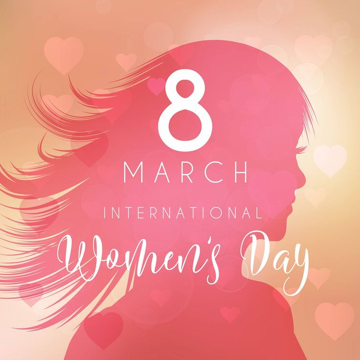 This life has no existence without a strong ally in WOMAN in every stage of life - starting from Motherhood to Wife, Sister & finally a Daughter. Happy Women's Day !!