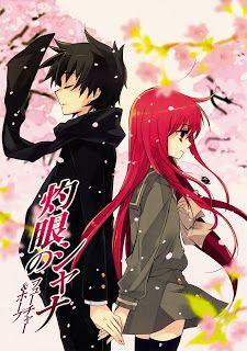 Shakugan no shana  It's exactly like the anime excepts that it stops way sooner.