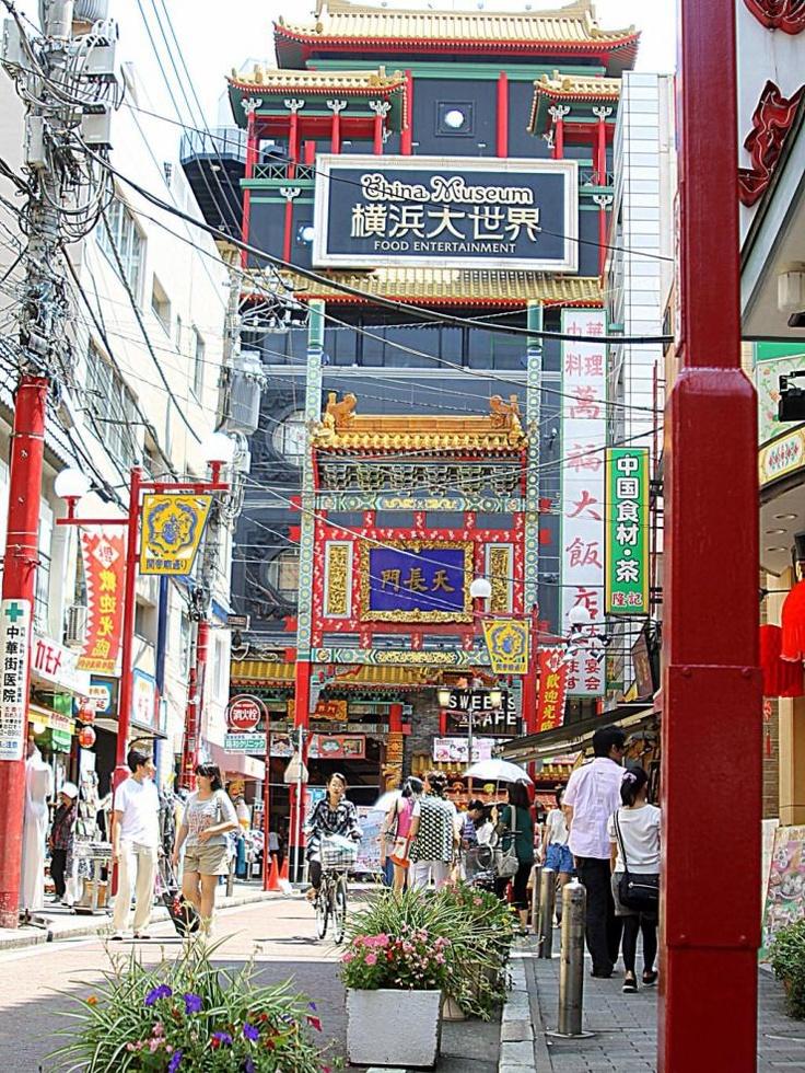 """Yokohama possède de magnifiques immeubles très anciens, un grand parc d'attraction, un zoo magnifique, un grand """"cimetière étranger"""" et son quartier chinois, immense, vaut le déplacement !"""