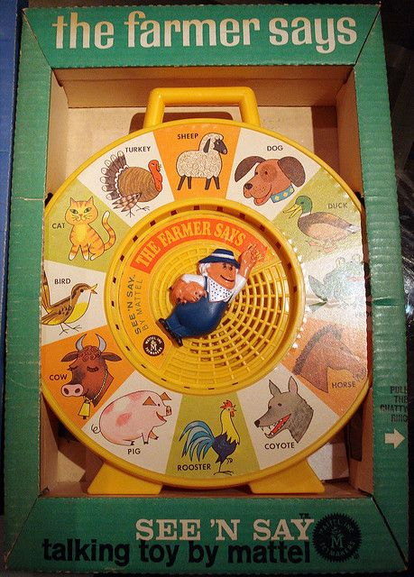 Toys From the 60s and 70s | this is the one I remember my grandma had at her house