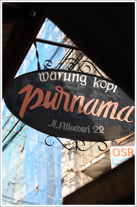 Purnama Coffee Shop
