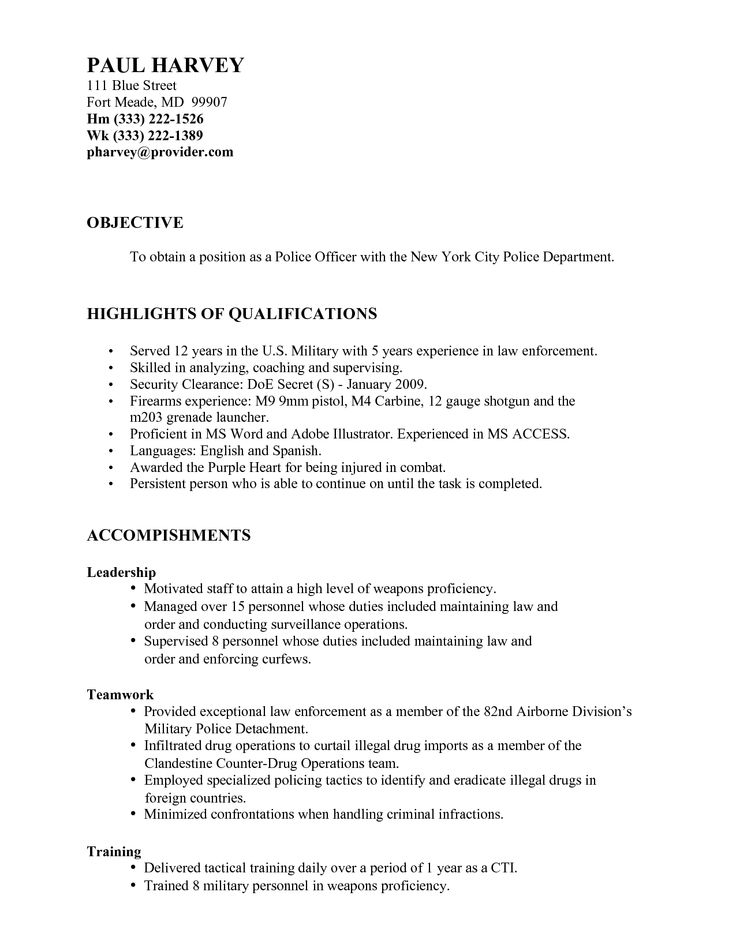 resume objective statement police officer