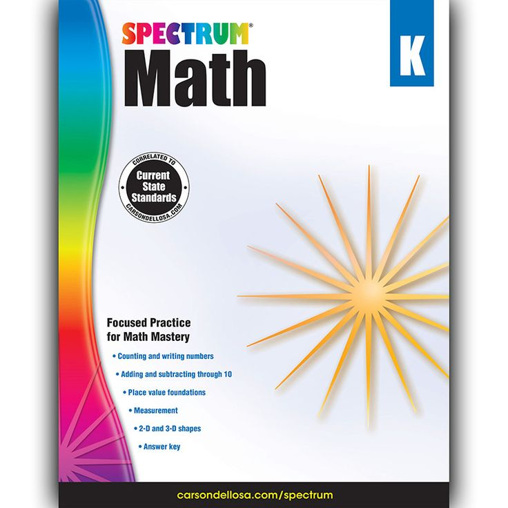 12 best grade 2 curriculum images on pinterest grade 2 homeschool spectrum math gr k fandeluxe Gallery
