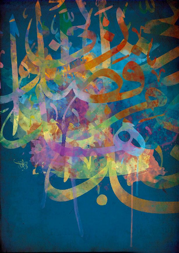 Arabic Calligraphy #typography #watercolor