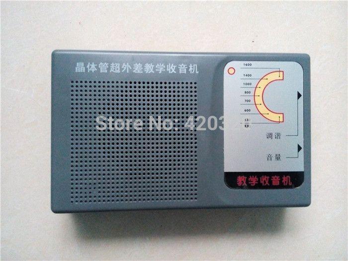 Unassembled radio kit DS05-7B AM radio kit Seven Tube Radio Suite Electronic Kit radio diy electronic production DIY Training