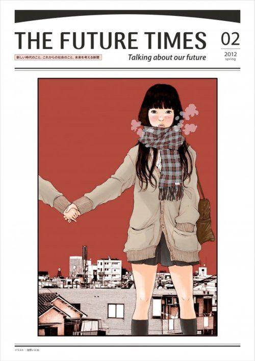 Inio Asano cover art