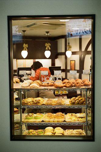 パン屋 (Bakery)