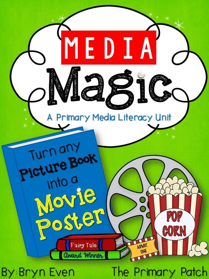 Prepare to be amazed as your students turn their favourite picture books into action packed movie posters with a little Media Magic help! This tried and true unit was created to help busy primary teachers cover Media Literacy in a fun and easy way. Media Magic can be completed in less than a week, or over several. This unit works exceptionally well with titles from Blue Spruce™ and Silver Birch®, both part of Canada's largest recreational reading program, The Forest of Reading®.