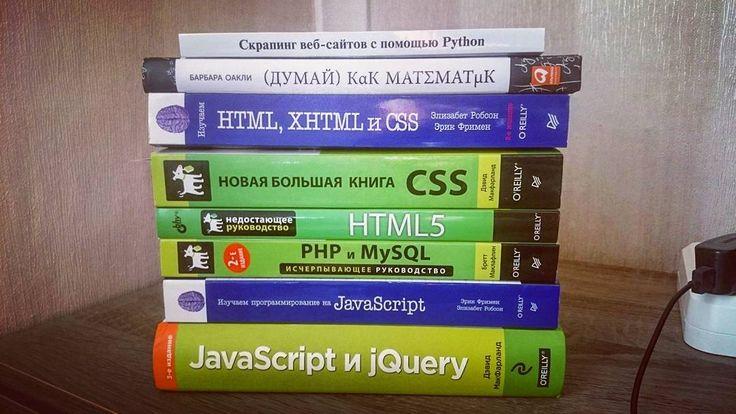 Совсем парень обнаглел  Хочет в месяц зарабатывать столько сколько раньше зарабатывал на заводе за год не выходя из дома  Это только начало  #html #css #php #javascript #python #Web #coding