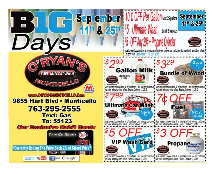 ryans coupons march