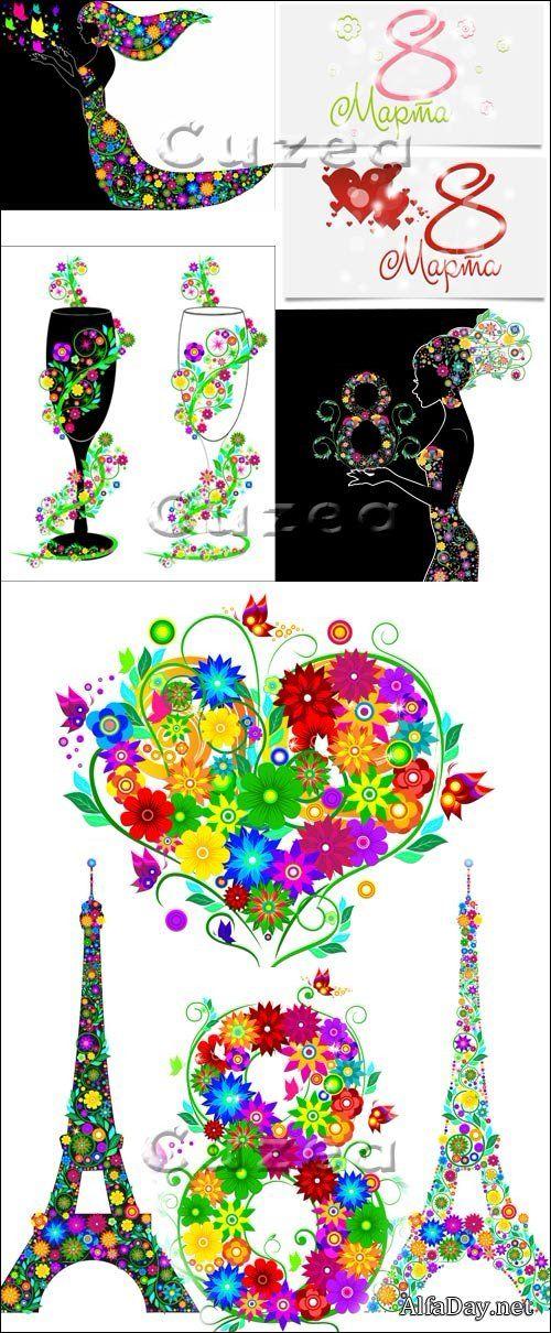 Женский силуэт, цветочные восьмерки и сердечки, 8 Марта, Эйфелева башня - векторный клипарт